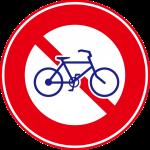 講習が義務づけられる自転車の14の危険行為
