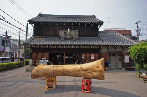 旧・吉田屋酒店