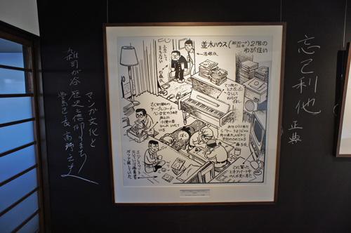 手塚治虫イラスト