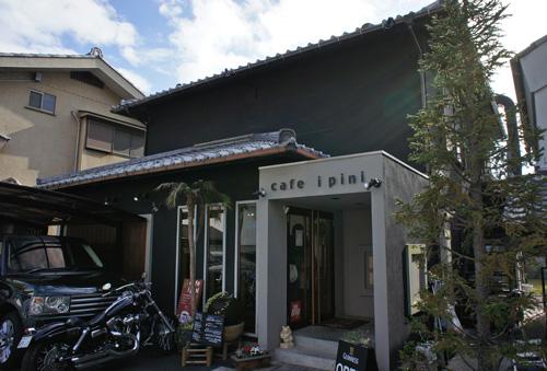 カフェ・イピーニ