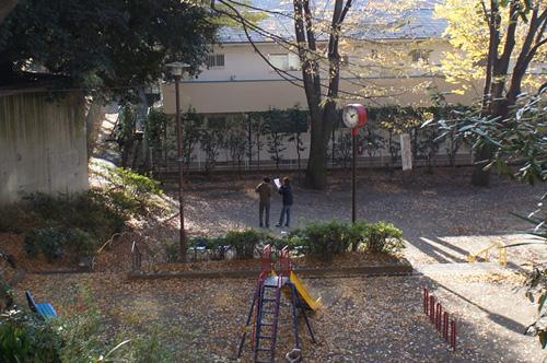 志村第三公園