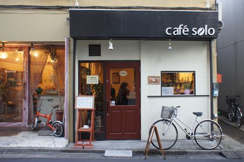 カフェ・ソロ