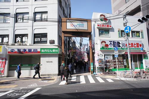 自転車の 幡ヶ谷 自転車 : 訪れたのは笹塚にある10号通り ...