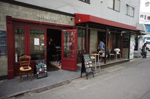 ハイマットカフェ