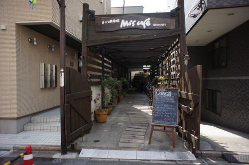 モズカフェ