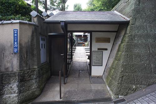 林芙美子記念館