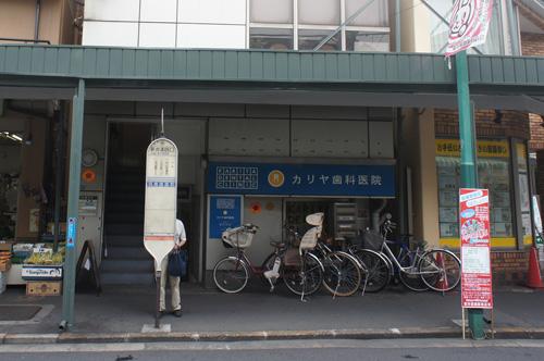 商店街 ※このお店は2012年10月末で閉店しました。 コトラカフェが閉店し、... チャリカフ