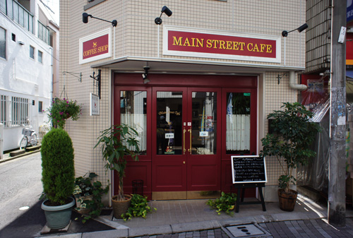 メインストリートカフェ