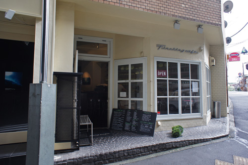 ファイヤーキングカフェ