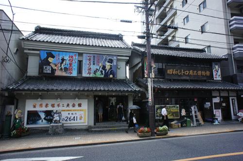 赤塚不二夫記念館