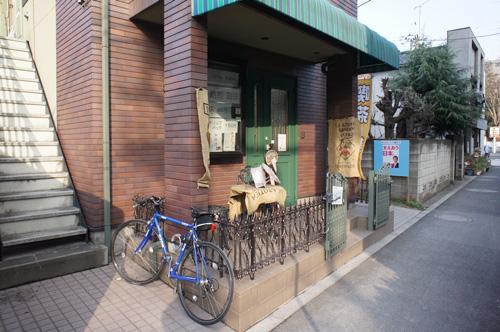 ひつじカフェ