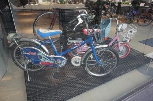 ヤマト自転車
