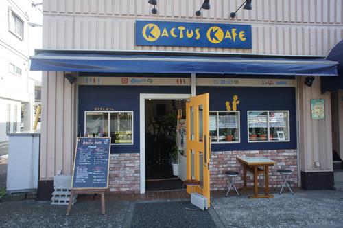 カクタスカフェ