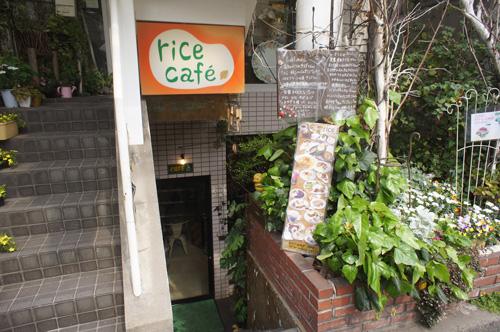 ライスカフェ