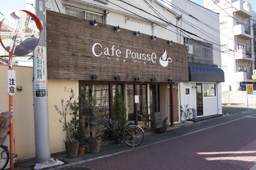 カフェ・プース