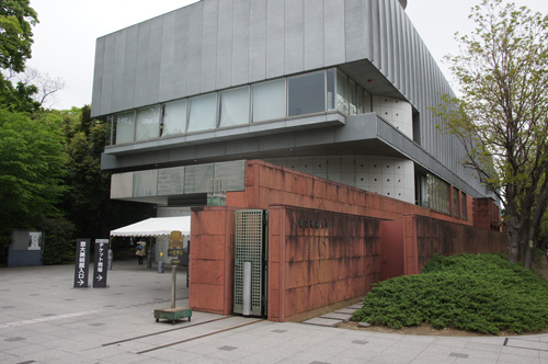 芸大美術館
