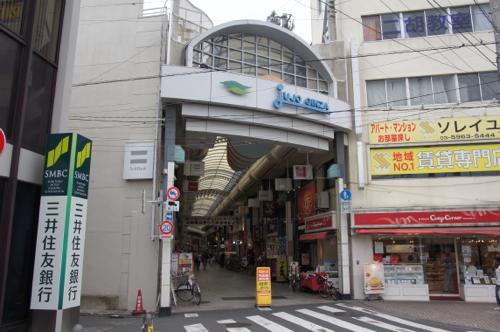 十条商店街