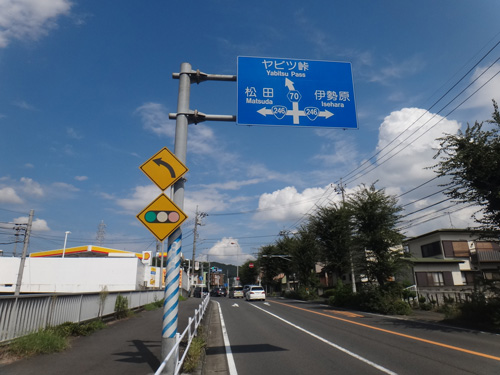 ヤビツ峠へ