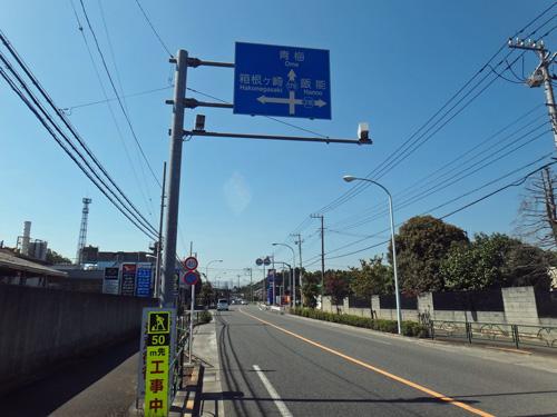 所沢青梅線