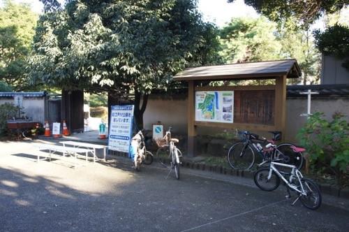新江戸川橋公園