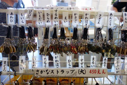 魚ストラップ