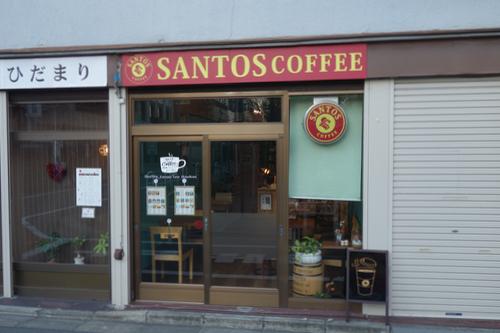 サントスコーヒー