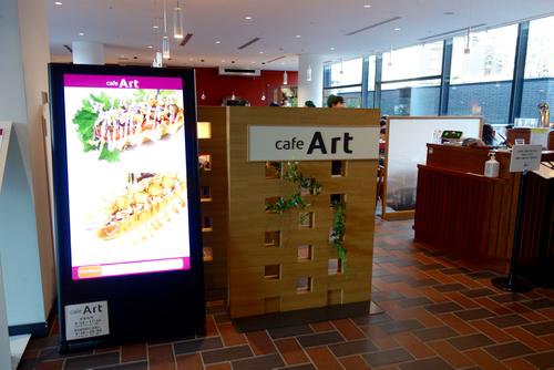 カフェ・アート