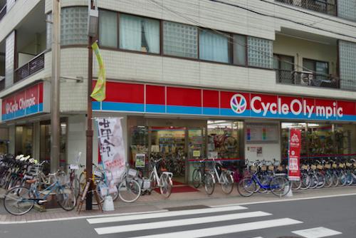 サイクルオリンピック