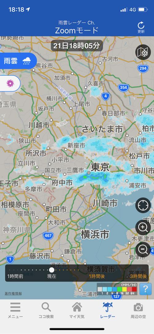 レーダー 久留米 雨雲